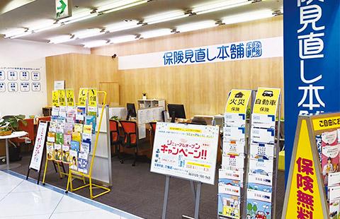 千音寺アズパーク店